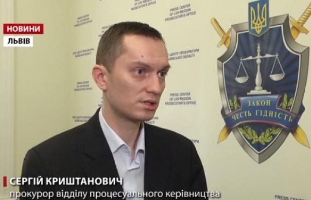У Львові суд дав 8 років тюрми закарпатці, яка продала дитину німцеві