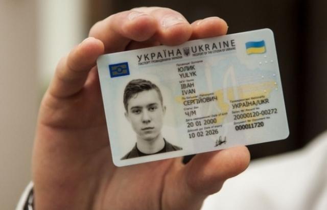 Цифра дня: 7,5 тисяч ID карток видано на Закарпатті з початку року