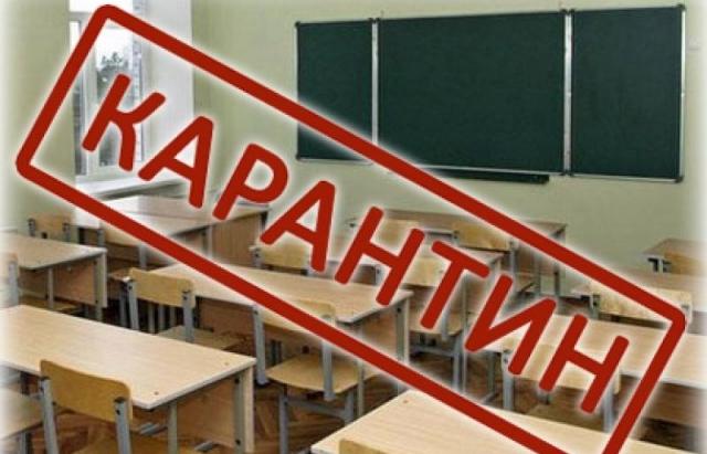 4 школи та всі садочки Берегова пішли на карантин