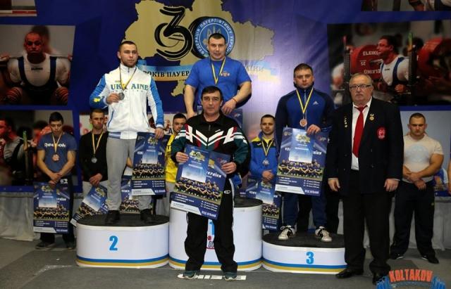 Закарпатський пауерліфтер переміг на чемпіонаті України (ФОТО)