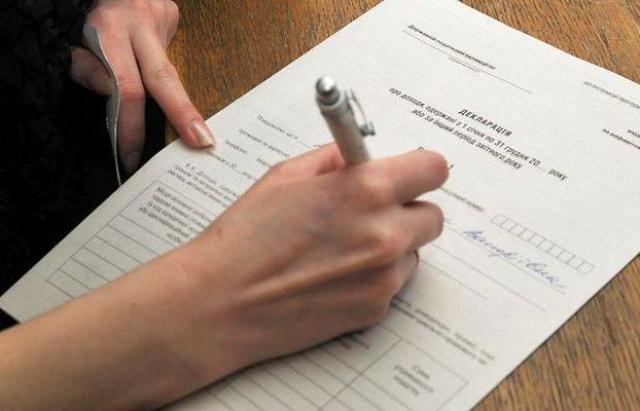 У Мукачеві вирішили щомісяця оприлюднювати зарплати чиновників