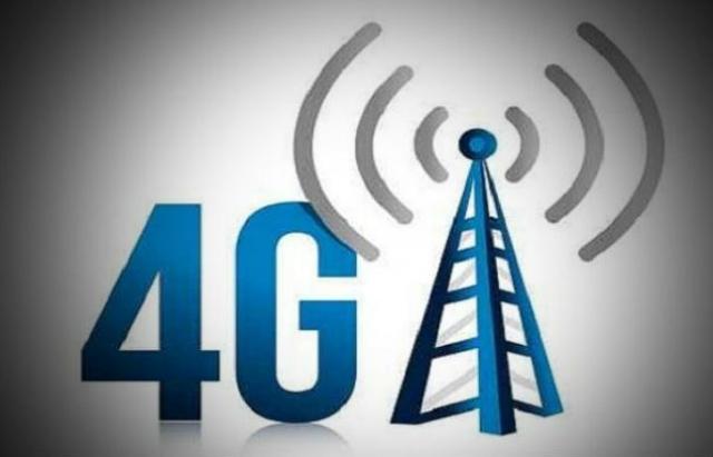 Вже у квітні Закарпаття матиме 4G