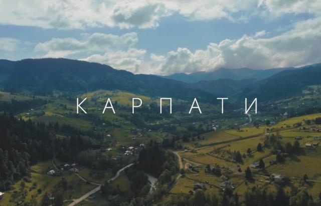 """Відео дня: вражаюча """"повітряна"""" експедиція Карпатами у 4K від проекту Ukraїner (ВІДЕО)"""