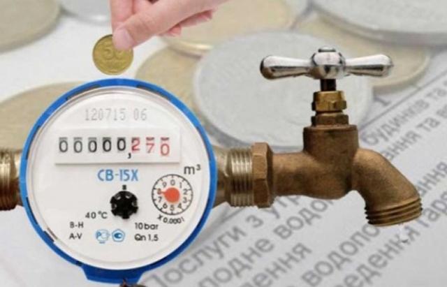 Ціна води: У Мукачеві зросте тариф на водопостачання