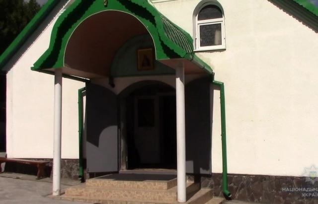 Львів'янин обікрав на Іршавщині монастир (ФОТО)