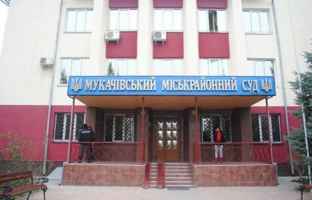 Сьогодні суд у Мукачеві обере новий запобіжний захід для підозрюваного у жорсткому вбивстві