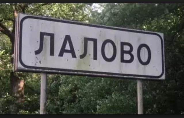 Голова села Лалово, що під Мукачевом, повісився вдома на горищі
