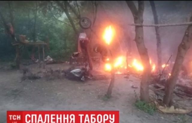 Погроми тривають: У Тернопільській області невідомі спалили ромський табір із Закарпаття (ВІДЕО)
