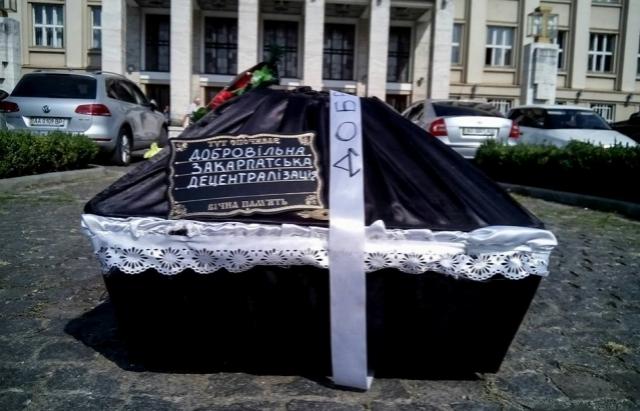 Москаль заблокував створення ОТГ на Виноградівщині