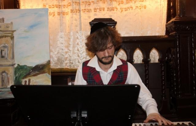 У Берегові відкрили Дні єврейської культури