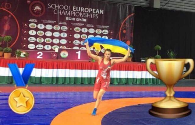 Виноградівка Кароліна Повк привезла медаль з Угорщини (ФОТО)