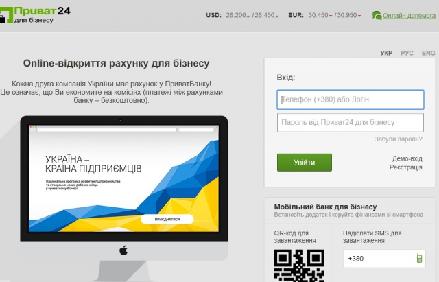 """Вам на картку переказали 5 тисяч"": Приватбанк попереджає про нову шахрайську схему"