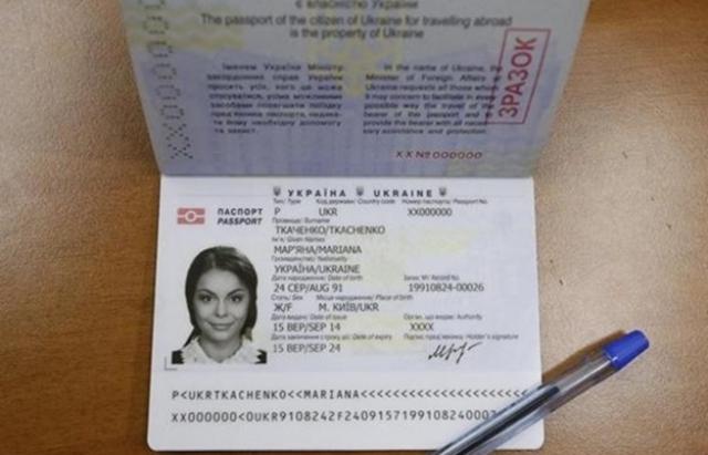 """Черг на виготовлення """"біопаспортів"""" немає — ДМС"""