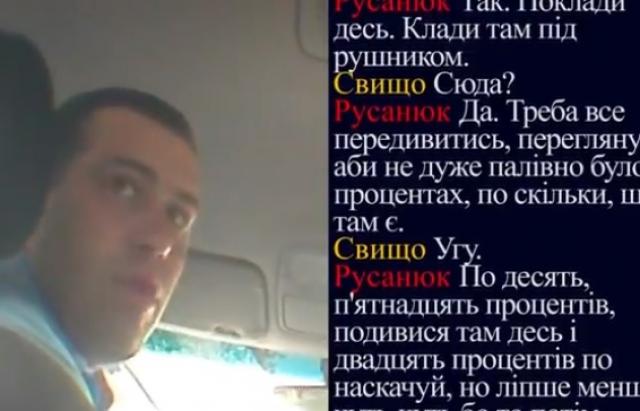 Москаль прокоментував відеодокази УЗЕ: це все монтаж і провокація