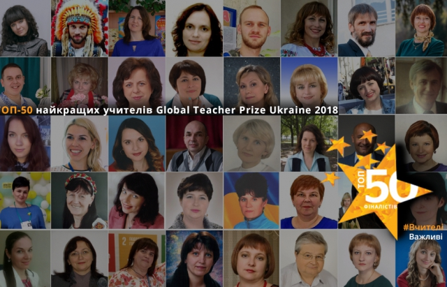 Педагог із Виноградова потрапила до ТОП-50 переможців конкурсу Global Teacher Prize Ukraine