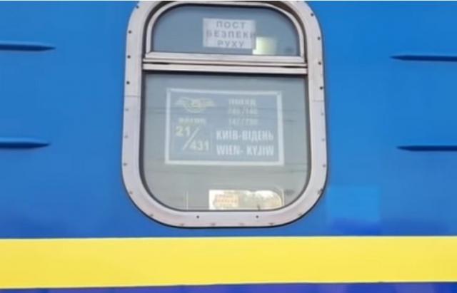 Угорці виявили у потягу Київ-Відень приховані цигарки на більше як 4 млн форинтів (ВІДЕО)