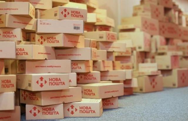 Після пожежі на Новій Пошті в Мукачеві люди страхують посилки на більші суми (ВІДЕО)