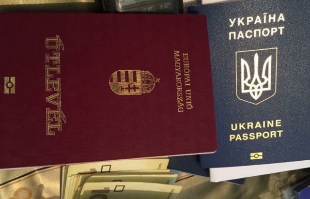СБУ відреагувала на список держслужбовців Закарпаття з угорськими паспортами