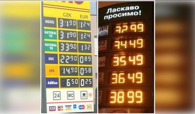 Факт: ціна на паливо у Чехії зрівнялася із Закарпаттям (ФОТО)