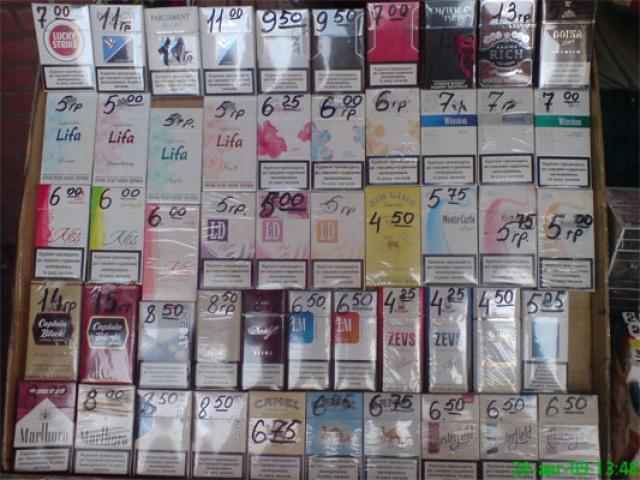 показ выпала все виды необычных сигарет которые продаются в белгород нападении пострадала