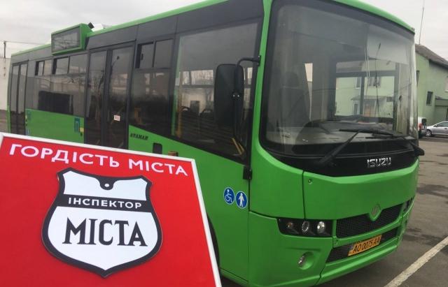 Громадський транспорт Мукачева отримав «Гордість міста», але з програми це вирізали