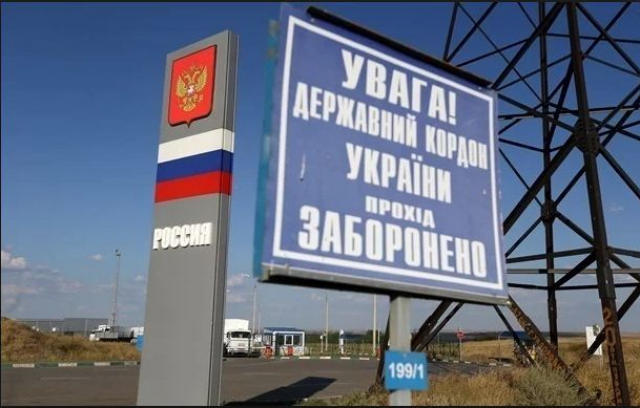 Чоловікам з Росії від 16 до 60 років обмежили в'їзд в Україну. Перевірятимуть кожного
