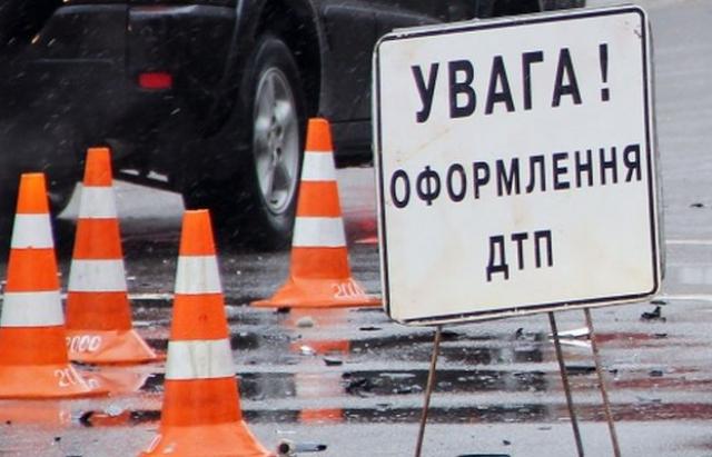 Минулого року на українських дорогах загинуло 3350 осіб