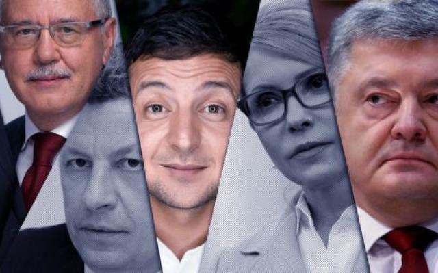 Вибори президента 2019: Зеленський лідирує з відривом, Гриценко та Тимошенко зміцнюють позиції