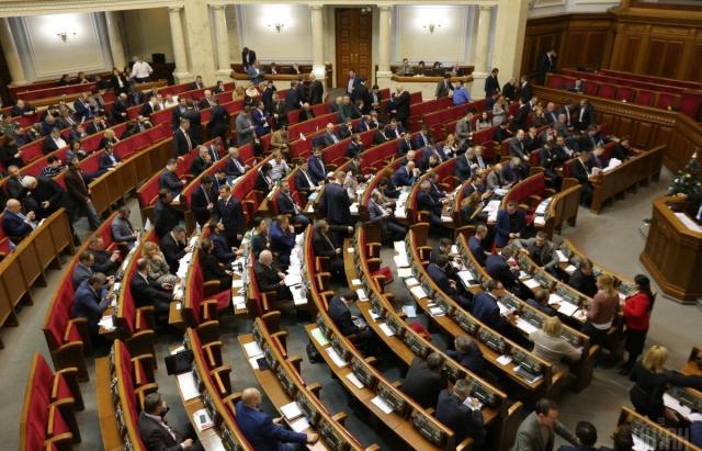 Як народні депутати від Закарпаття проголосували за закон про мову