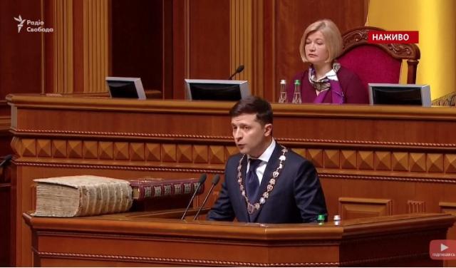 Зеленський на інавгурації заявив про розпуск Верховної Ради