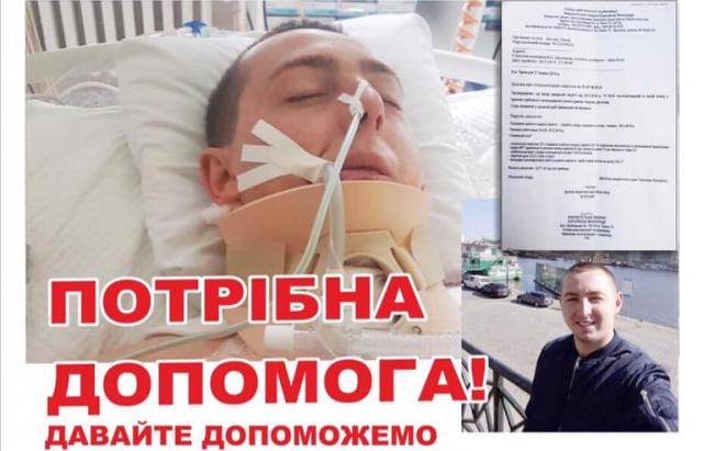 Молодий хустянин потребує допомоги після травми в Чехії (ФОТО)