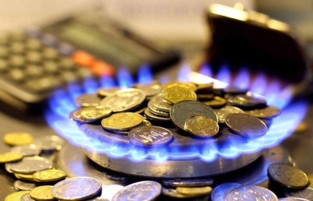 Мешканці Закарпаття отримали нові ціни на газ