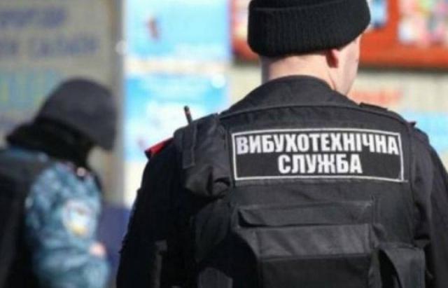 """В Ужгороді знову """"замінували"""" всі державні заклади"""