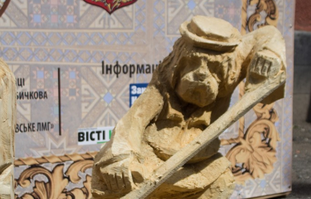 Як на Закарпатті проходила Третя Битва різьбярів» (ФОТО)