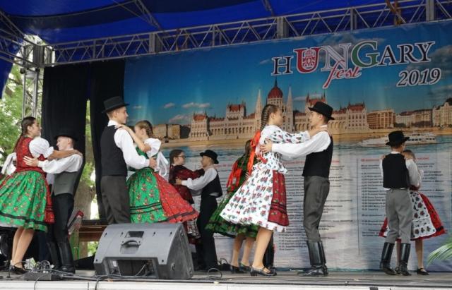В Ужгороді стартував фестиваль Hungary Fest (ФОТО)