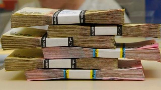 Не по плану: Доходи держбюджету України за вересень впали на 7,3%