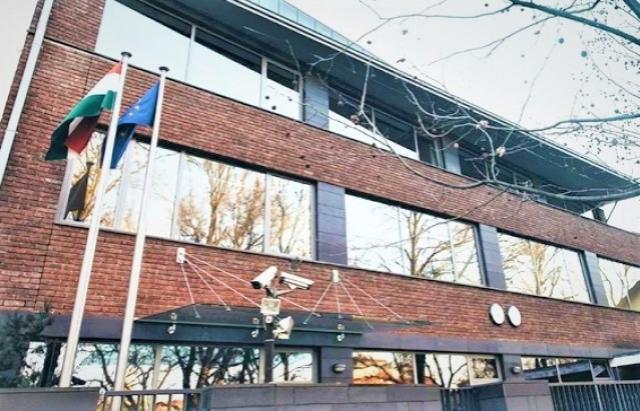 Консульство Угорщини на Закарпатті не працюватиме під час свят у жовтні та листопаді