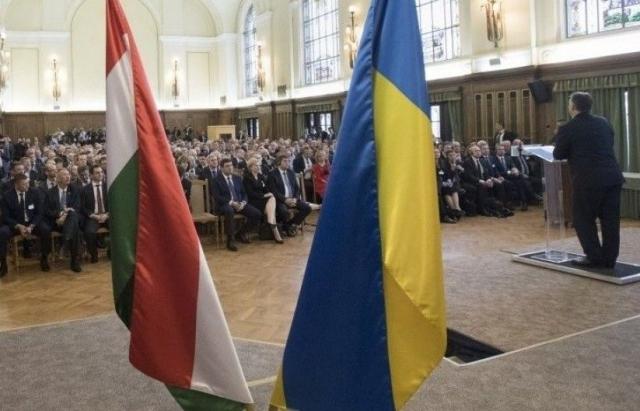 У ряди самоврядування українців Угорщини потрапили сепаратисти (ЗАЯВА)