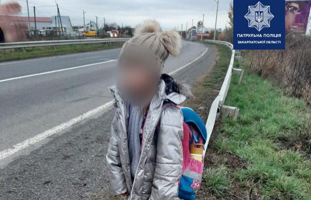Патрульні знайшли дитину на узбіччі міжнародної траси Київ-Чоп (ФОТО)