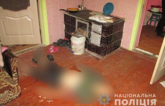 Смертельно: На Тячівщині жінка мітлою вбила чоловіка (ФОТО)