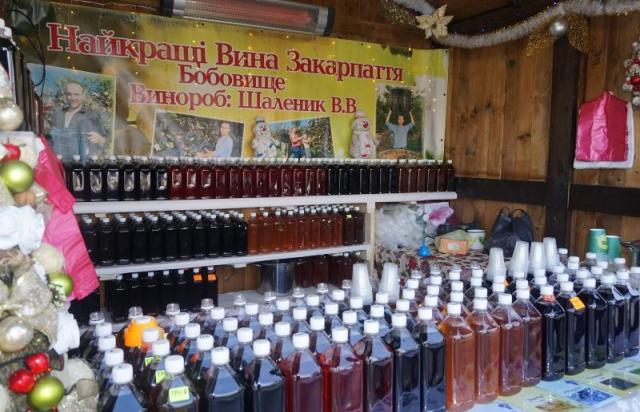 """Фестиваль """"Червене вино 2020"""" в Мукачеві вже чекає на гостей (ФОТОРЕПОРТАЖ)"""