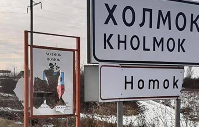 Правоохоронці Закарпаття затримали хуліганів, які пошкодили угорську табличку на в'їзді в Холмок