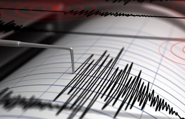 На Закарпатті зафіксували землетрус магнітудою 2,9 бали