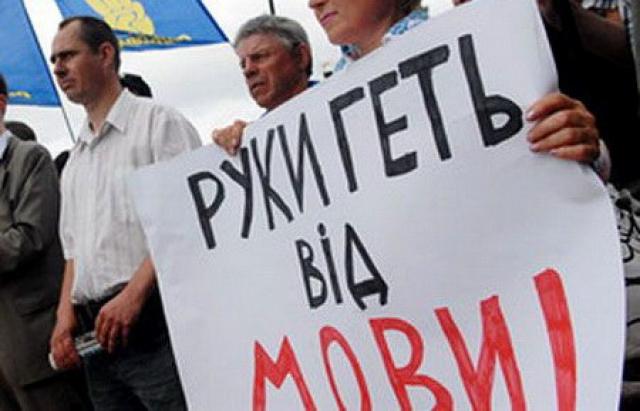 Україна не зацікавлена в євроінтеграції, якщо висуває мовний закон - депутат