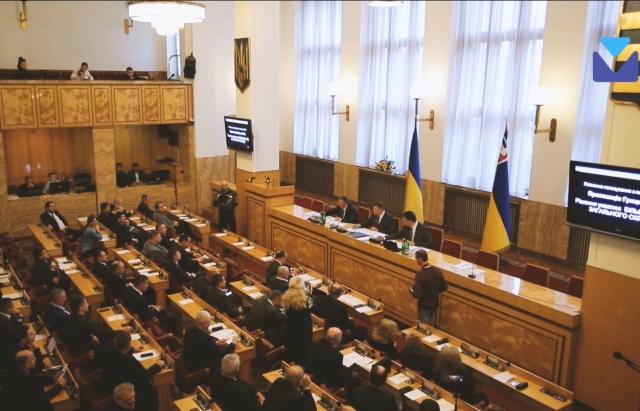 Позачергова сесія Закарпатської облради: що вирішили депутати (ВІДЕО)