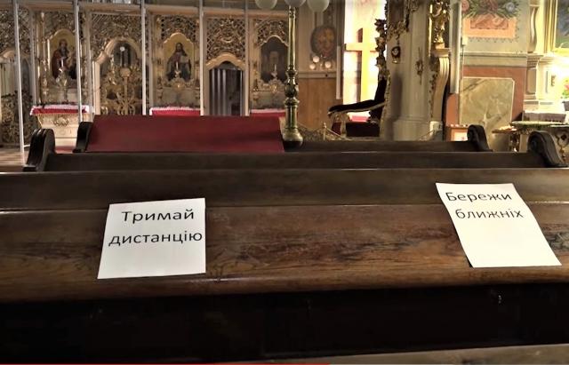 В церквах Закарпаття обмежать кількість присутніх до 10 осіб. Храми залишаються відкритими