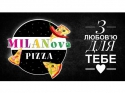 "Інтернет-магазин ""Milanova Pizza"""